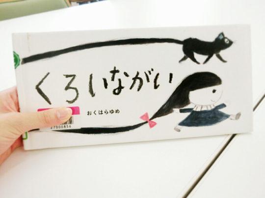 絵本100!~3冊