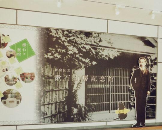 漱石の愛猫がいるカフェ