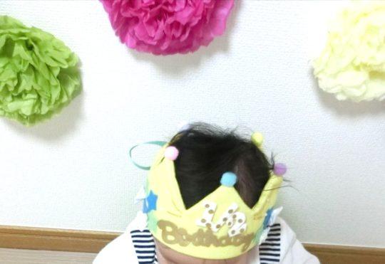 Half Birthday*・。