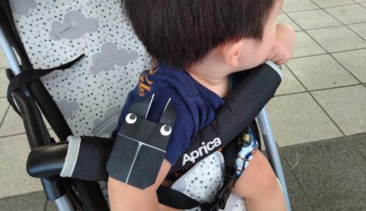 1歳児の癇癪と付き合うコツ